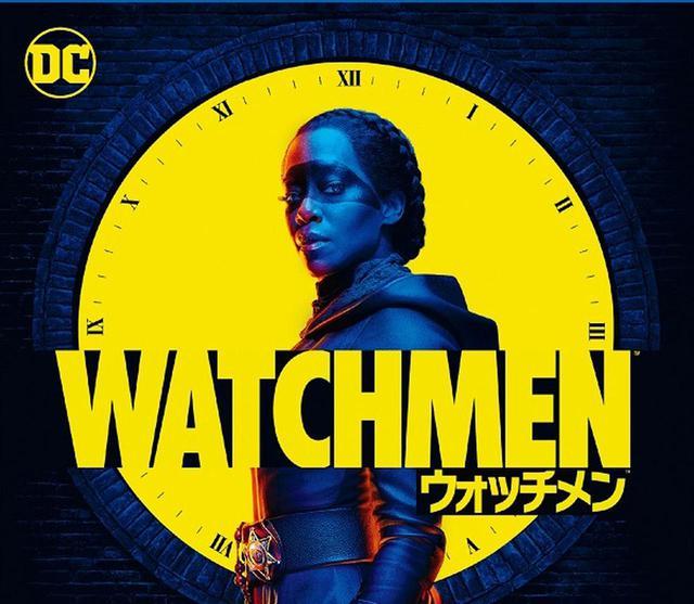画像1: ©︎WATCHMEN and all related characters and elements are trademarks of and ©︎DC. ©︎ 2020 Warner Bros. Entertainment Inc. ©︎2020 Home Box Office, Inc.