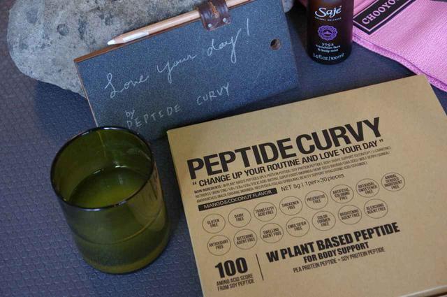 画像1: 「ピープロテイン」 の効果を最大限に引き出す 『ペプチド カーヴィー』 の魅力って?