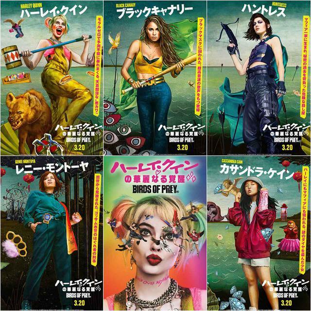 画像: 映画ではハーレイ・クインを中心に5人の多種多様な女性たちが、ローマン・シオニスと闘う!
