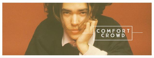 画像2: コナン・グレイのアルバム『キッド・クロウ』を全曲解説!ビリー・アイリッシュの次は彼!