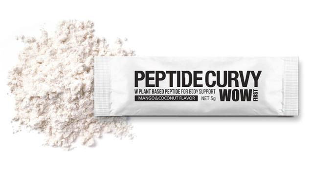 画像2: 大注目のピープロテインがいち早く日本上陸! 特殊製法でグレードアップした 『ペプチド カーヴィー』