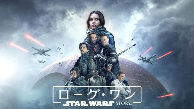 画像: © 2017 & TM Lucasfilm Ltd. All Rights Reserved.
