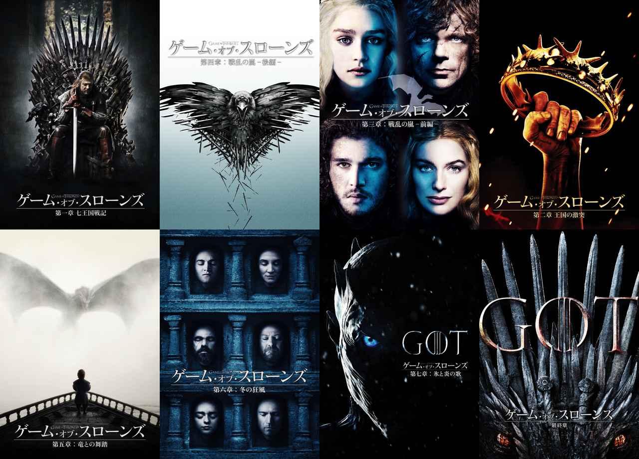 画像3: ©2020 Home Box Office, Inc. All rights reserved. HBO® and related channels and service marks are the property of Home Box Office, Inc.