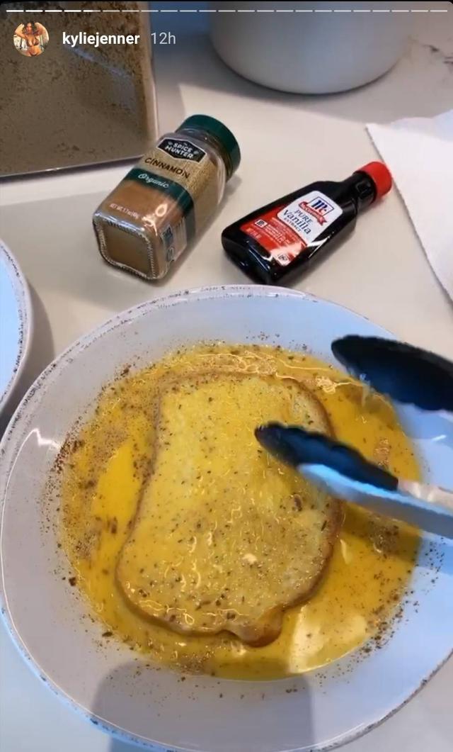 画像1: 材料やレシピを紹介