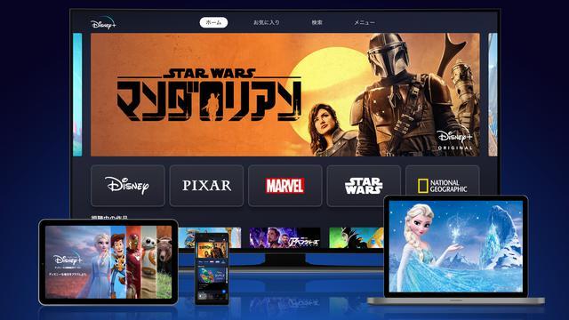 画像1: Disney+(ディズニープラス)の価格や申込方法は?
