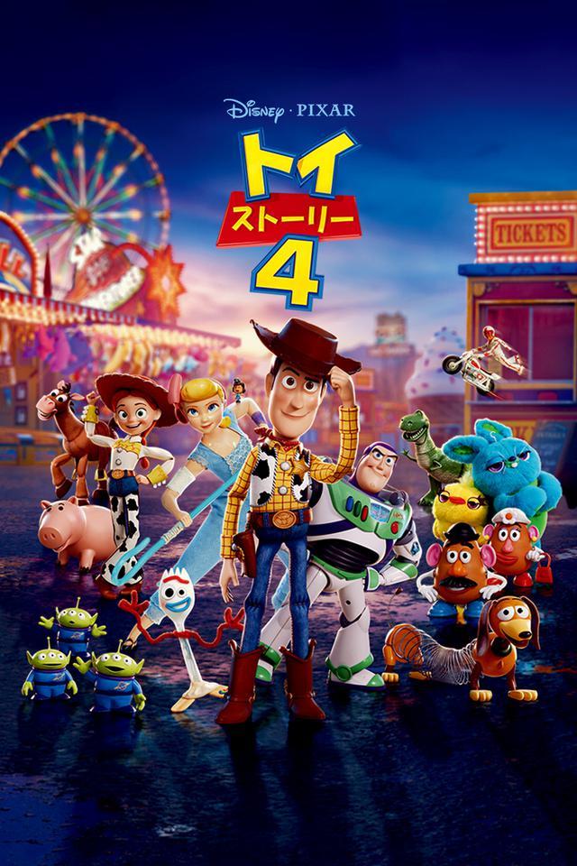 画像2: © 2020 Disney/Pixar