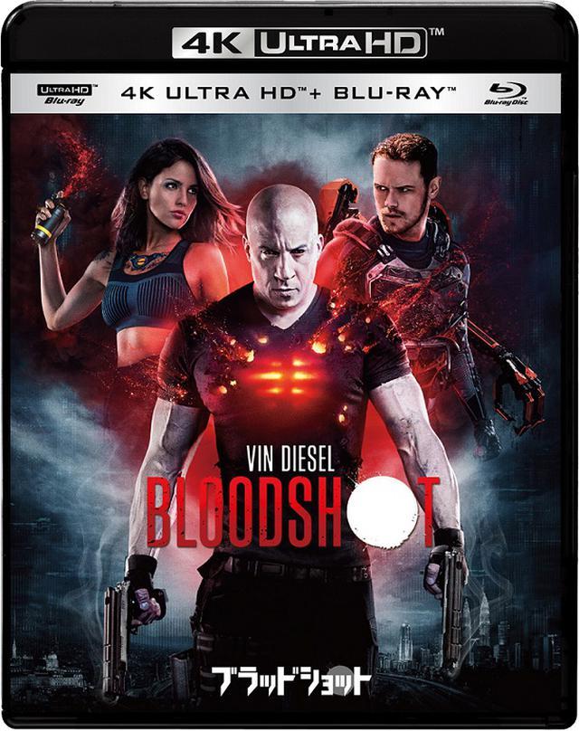 画像2: ©︎2020 Columbia Pictures Industries, Inc., Bona Film Investment Company (Pacific Rim, USA) and Cross Creek Bloodshot Holdings, LLC. All Rights Reserved.