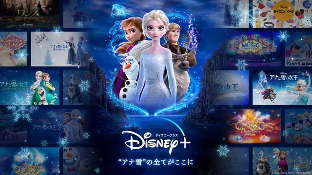 画像: 映画『アナと雪の女王2』は6月11日(木)よりディズニープラスで配信予定。 Photo:© 2020 Disney and its related entities