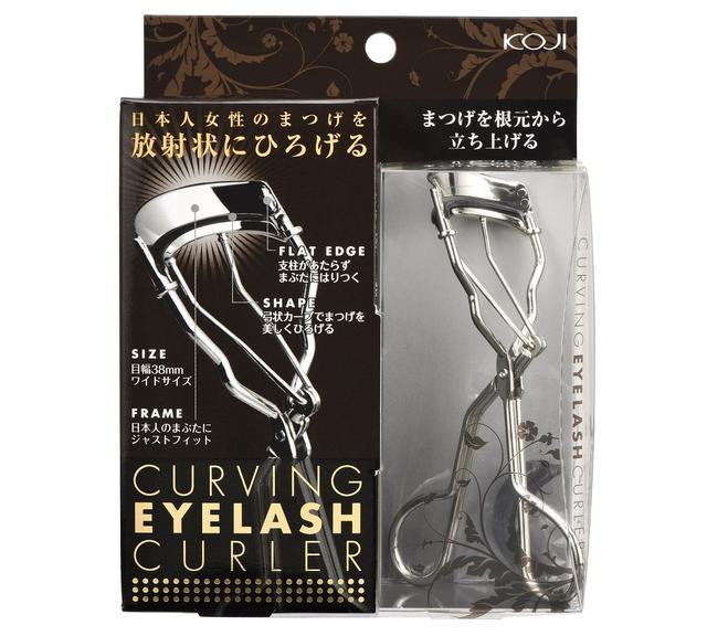 画像: カービングアイラッシュカーラー 1,980円(税込)
