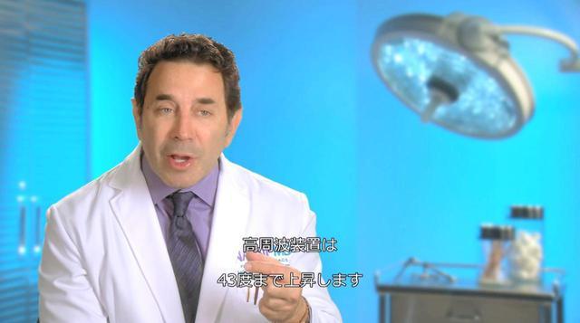 画像: 毎話、ドクターたちが失敗の原因と対策をわかりやすく説明してくれる。