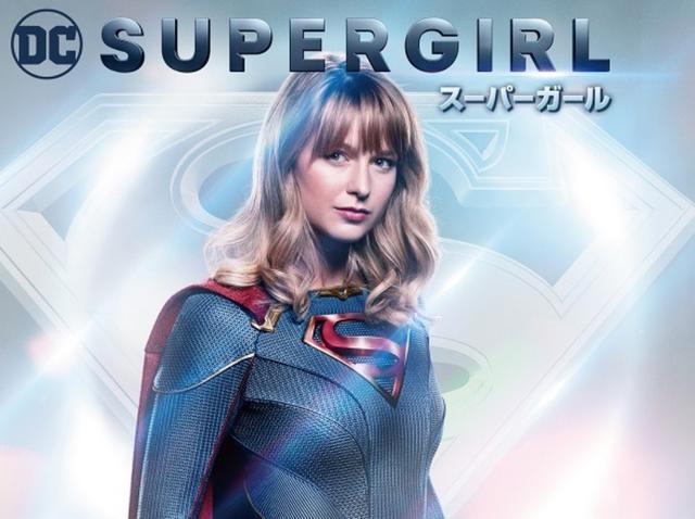 画像: ©️2020 Warner Bros. Entertainment Inc. SUPERGIRL(TM) and all pre-existing characters and elements TM and ©️DC Comics.