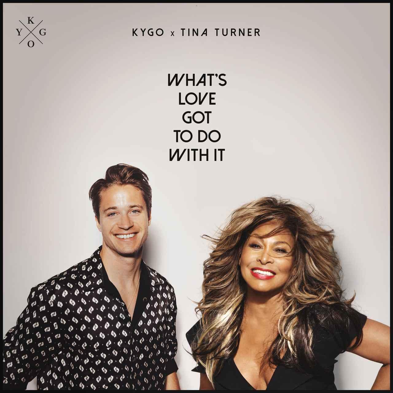 画像: カイゴとティナ・ターナーがコラボ