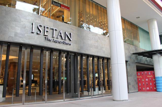 画像: ISETAN The Japan Store