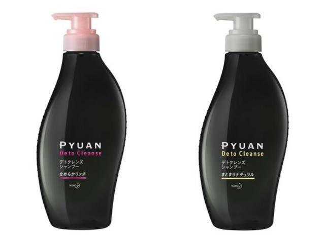 画像2: つけすぎたヘアケア剤や皮脂汚れが原因!?