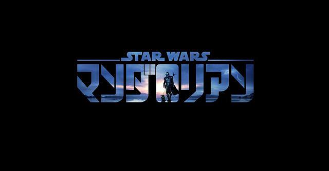 画像1: 『マンダロリアン シーズン2』10月30日(金)よりディズニープラスで独占公開 © 2020 Lucasfilm Ltd.