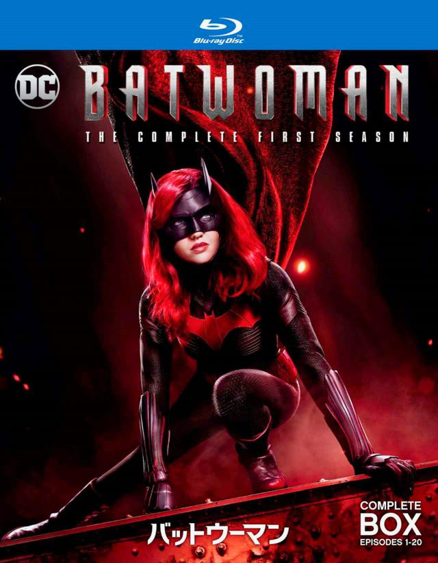 画像2: 『BATWOMAN/バットウーマン』<シーズン1>8/19からDVDレンタル&配信スタート