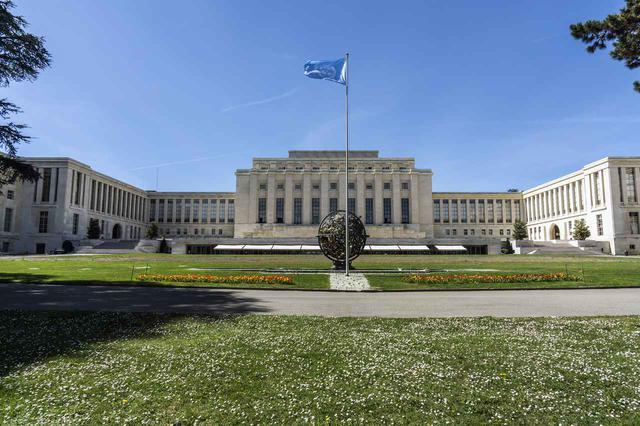 画像: 国連には「4つの目的」がある