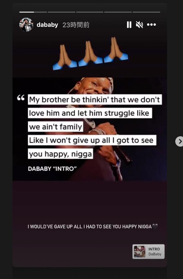 画像: @dababy/Instagram