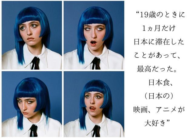 画像: 【来日】19歳の時に来日!日本で公演がしたい