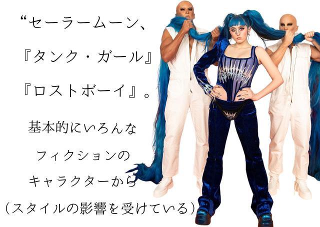 画像: 【ファッション&ヘア】アニメ女子なビジュアル