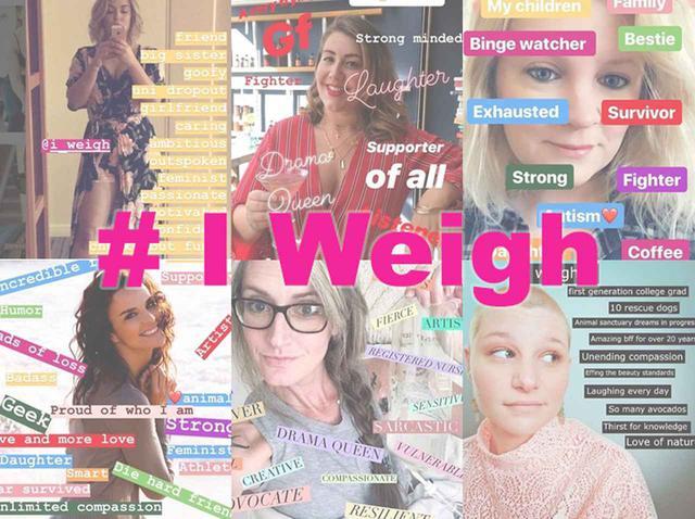 """画像: 女性たちが""""本当の体重""""明かす新ムーブメント「#I Weigh」の狙いって? - フロントロウ -海外セレブ情報を発信"""