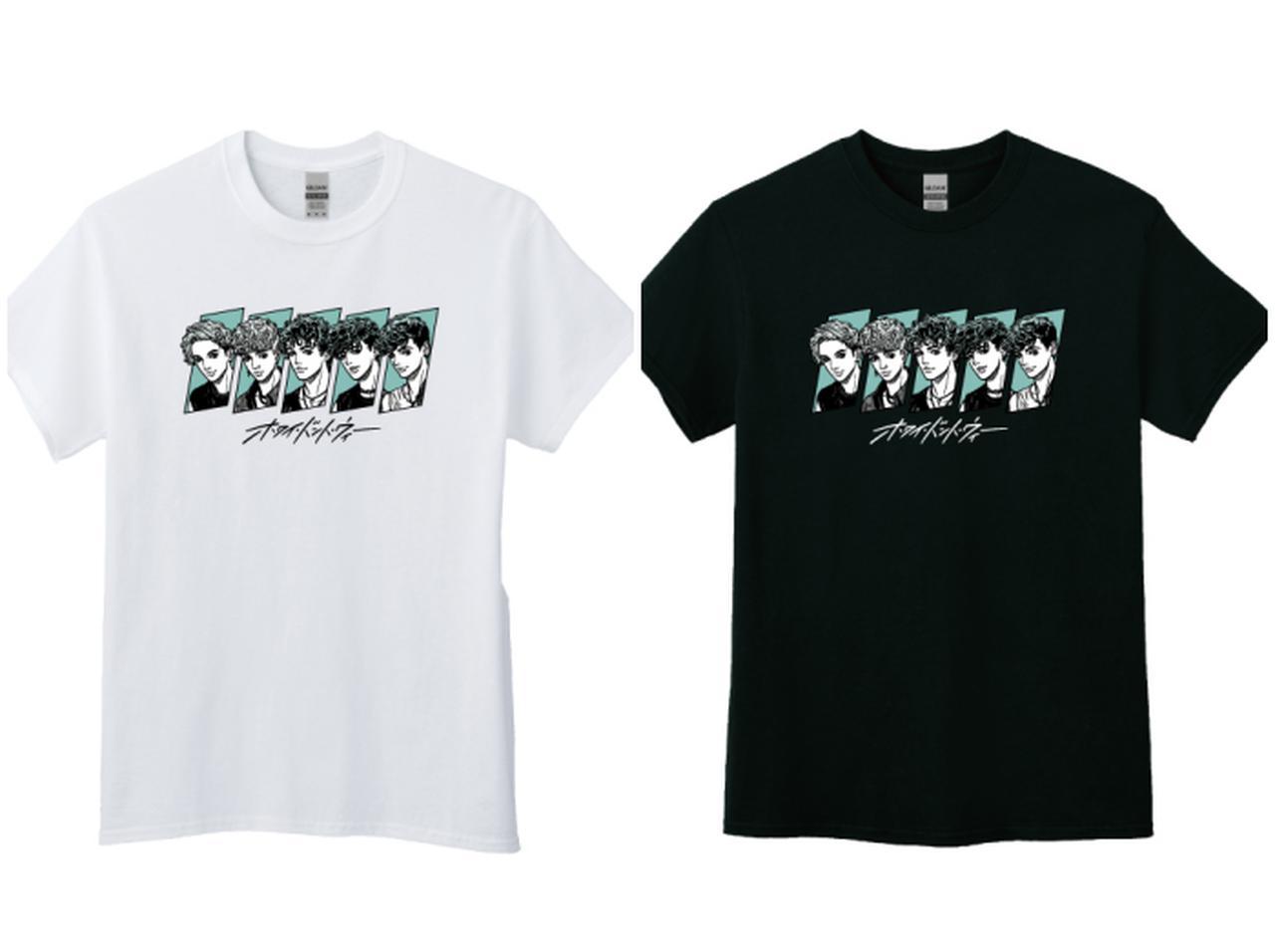 画像2: store.wmg.jp