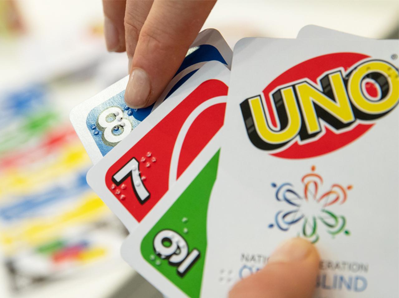 画像: UNO、海外では6割の人が実践している「あるルール」が初耳すぎるけど楽しそう - フロントロウ -海外セレブ情報を発信