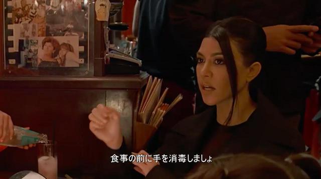 画像: ファッションショー参加のために訪れたパリでは、消毒を徹底していた。