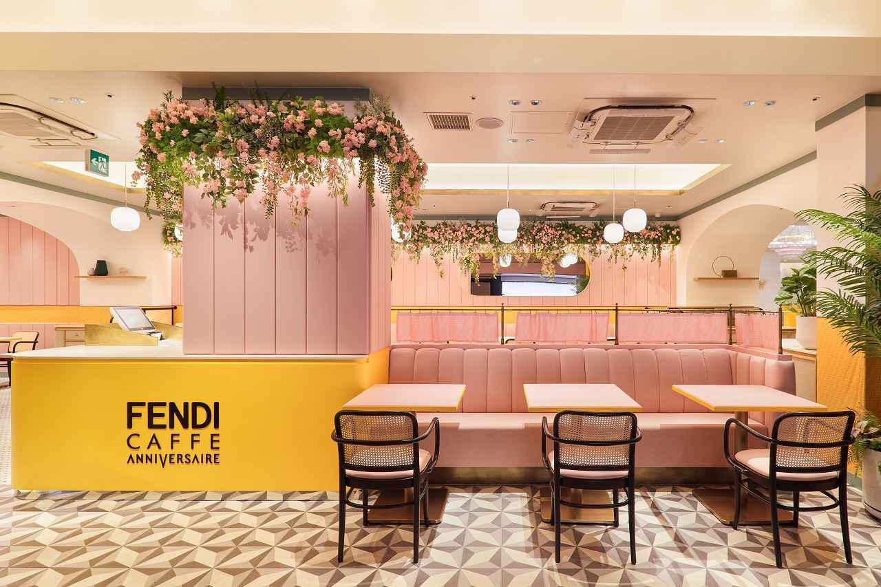 画像2: フェンディの世界を堪能できるコラボカフェ
