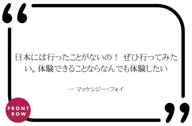 画像: <来日>日本に来たことはある?