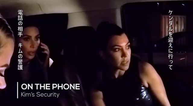 画像: 事態を重く見たキムはすぐにセキュリティに電話してケンダルを探しに行かせる。