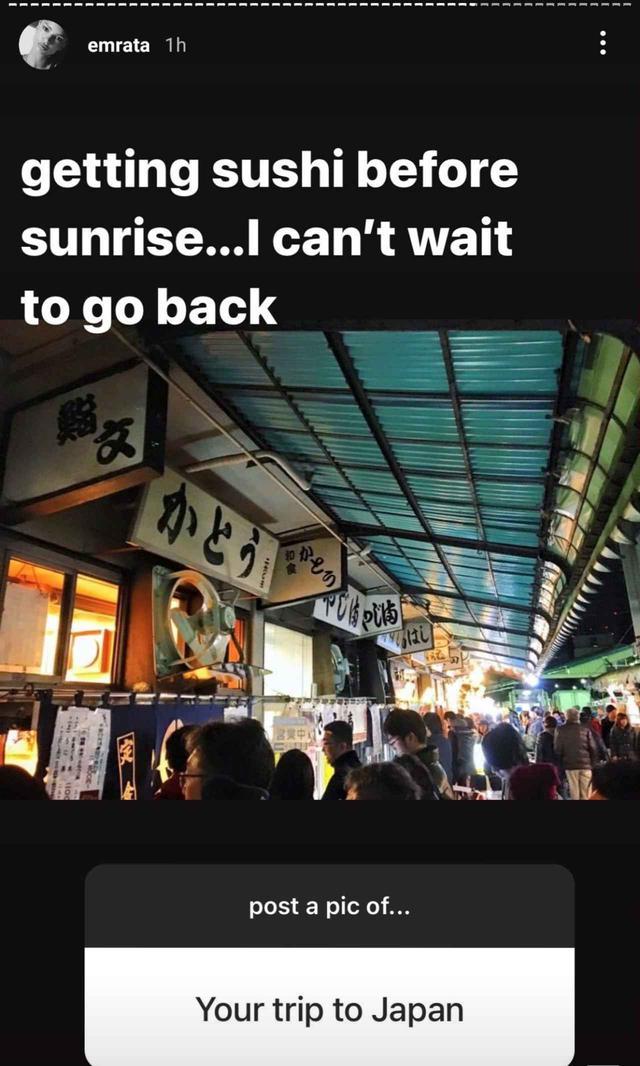 画像: エミリー・ラタコウスキーが日本について話す