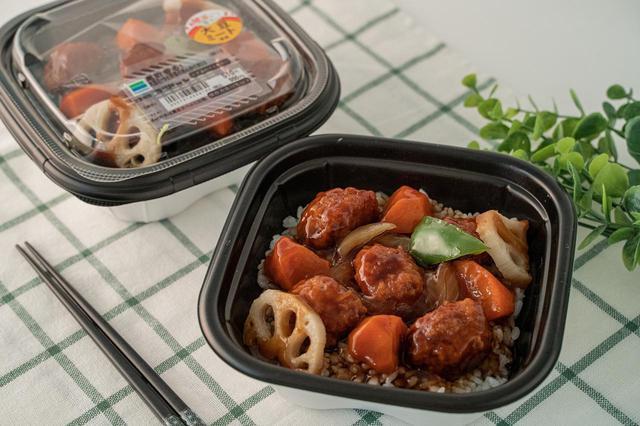画像: 黒酢香る!大豆ミートと野菜のあんかけ丼