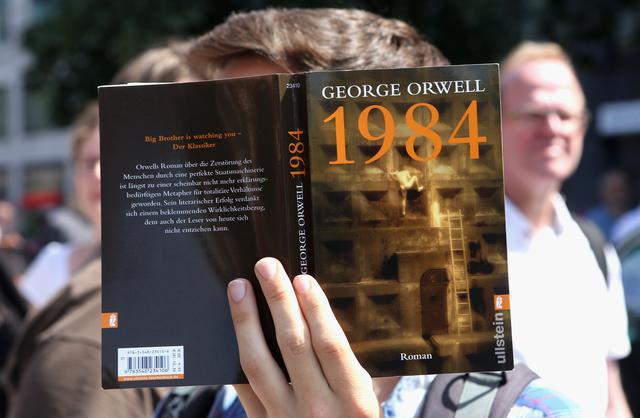 画像: 多くのアーティストが影響を受けた名作『1984』