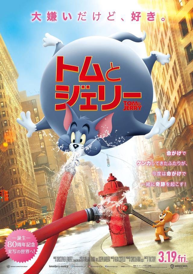 画像1: 日本語吹き替え版のキャスト発表、クロエ・グレース・モレッツ役は水瀬いのり
