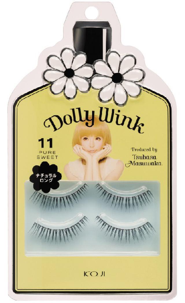 画像: Dolly Wink ピュアスイート(11番) 1,320円(税込)