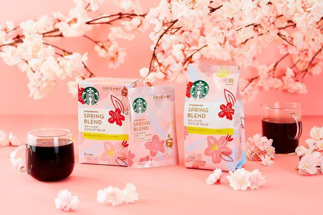 画像1: 春季限定の味わいを楽しめる「スターバックス® スプリング ブレンド」が今年も登場