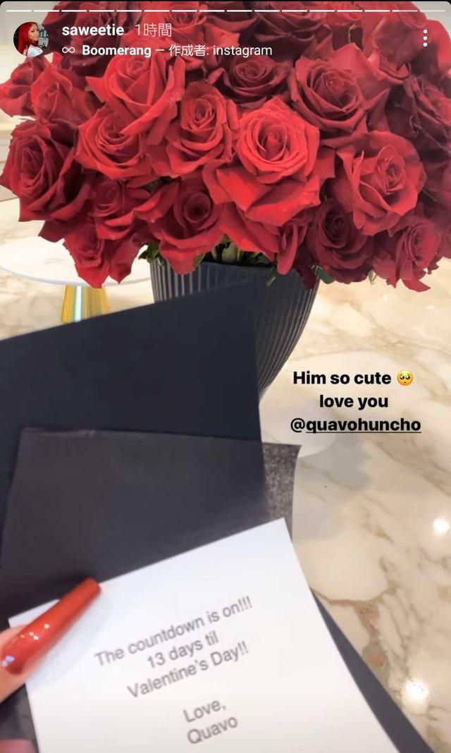 画像2: クエヴォがバレンタインデーに恋人へ贈り物