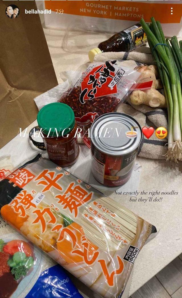 画像1: ベラが味噌カツラーメン作りにトライ