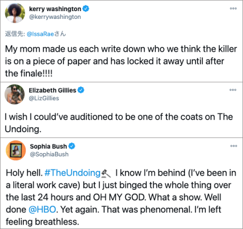 画像: (上から)ドラマ『フレイザー家の秘密』についてツイッターに投稿した、俳優のケリー・ワシントン、エリザベス・ギリース、ソフィア・ブッシュ。