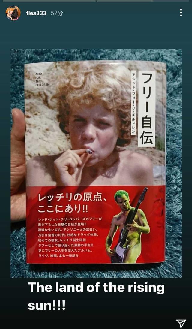 画像2: レッチリ、フリーの自伝本がついに日本で出版