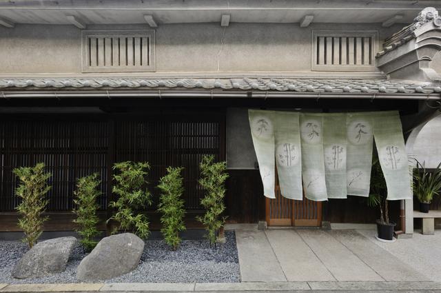 画像: 日本の女性ホストNihoさんによる、古民家を改装したリスティング。