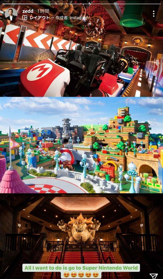 画像1: ゼッドがオリジナルのレゴをゲット