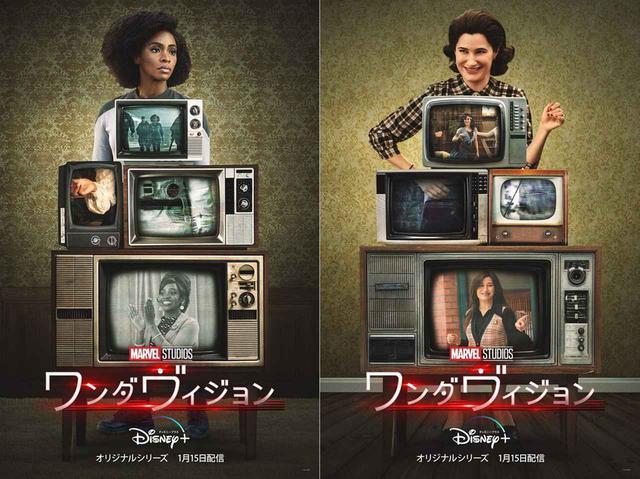 画像: MCU映画でキャプテン・マーベルの親友の娘モニカ・ランボーを演じたテヨナ・パリス(左)がジェラルディンとして登場。さらに新キャラのアグネスは、大御所キャスリン・ハーン(右)が演じる。