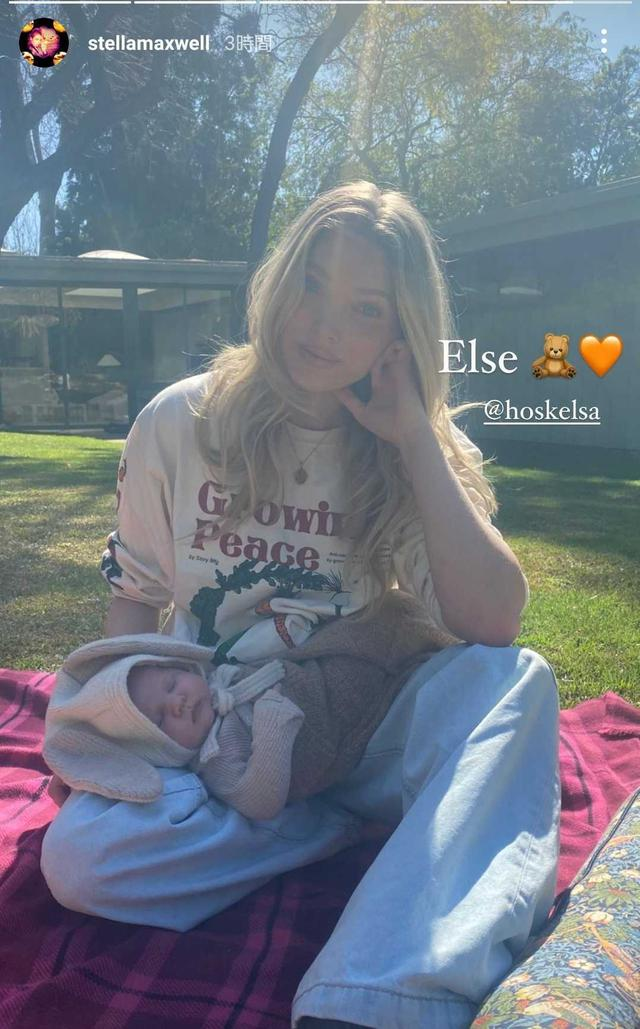 画像2: ステラがエルザの娘と初対面