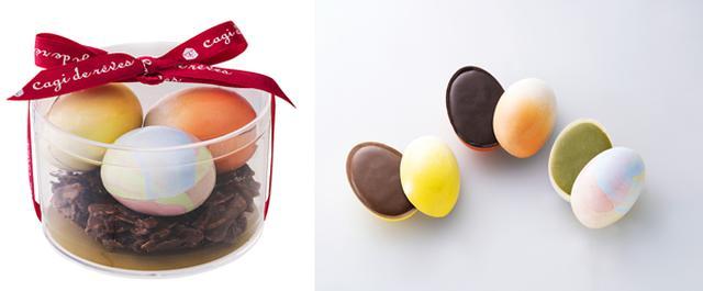 画像: 左からアールグレイ、グランマルニエ100年、ピスタチオ味のたまご型ボンボンショコラ