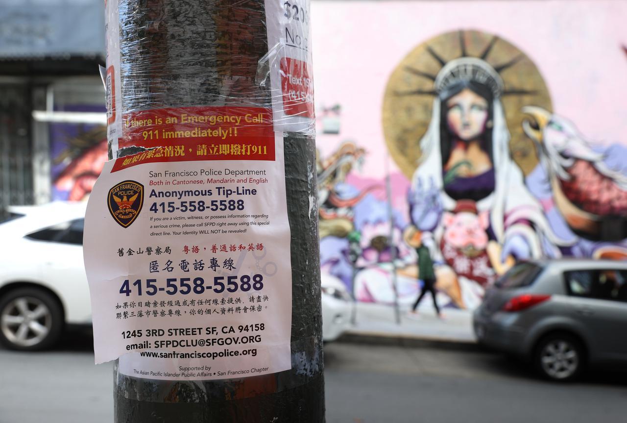 画像: 欧米でアジア系に対するヘイト犯罪が急増
