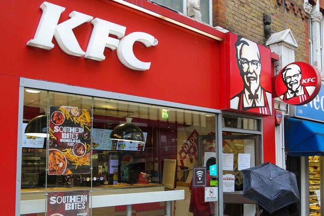 画像: KFCから返ってきたまさかの答え