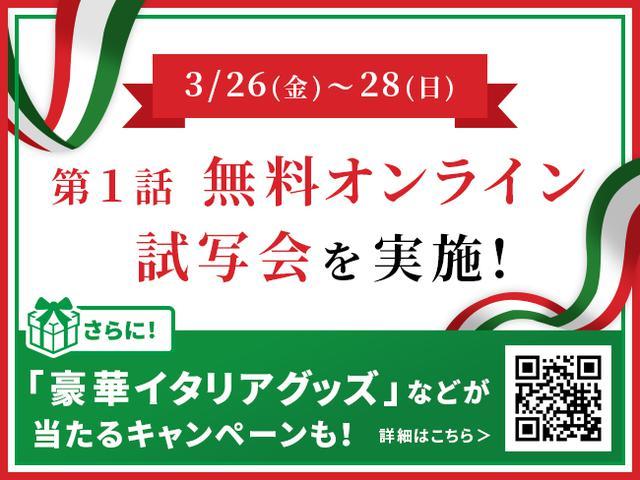 画像: ドラマ『パラディーゾ~恋する百貨店~』第1話無料オンライン試写会が決定