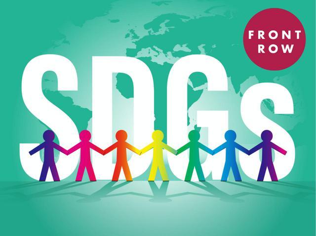 画像: 【SDGsを解説】だれが、何のために作った? 17の目標は「5つのP」に分けると覚えやすい - フロントロウ -海外セレブ情報を発信